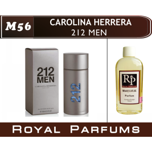 «212 Men» от Carolina Herrera. Духи на разлив Royal Parfums 100 мл