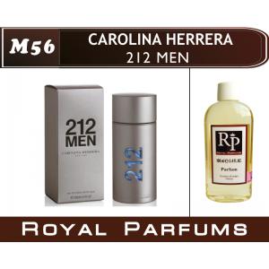 «212 Men» от Carolina Herrera. Духи на разлив Royal Parfums 100 мл