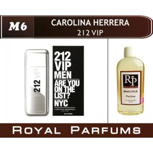 «212 Vip» от Carolina Herrera. Духи на разлив Royal Parfums 100 мл