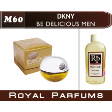 Donna Karan DKNY «New Be Delicious men»
