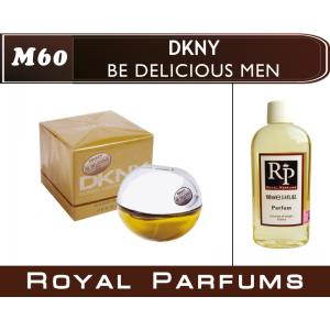 «New Be Delicious men» от Donna Karan DKNY. Духи на разлив Royal Parfums 100 мл