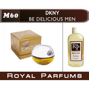 «New Be Delicious men» от Donna Karan DKNY. Духи на разлив Royal Parfums 100 мл