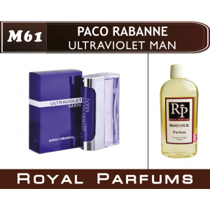 «Ultraviolet man» от Paco Rabane. Духи на разлив Royal Parfums 100 мл