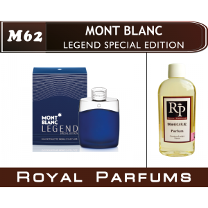«Legend Special Edition» от Mont blanc. Духи на разлив Royal Parfums 100 мл