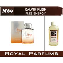 """Calvin Klein """"Free Energy"""""""