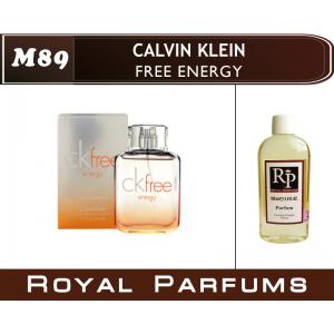 «Free Energy» от Calvin Klein. Духи на разлив Royal Parfums 100 мл