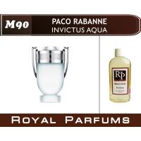 """Paco Rabanne """"Invictus Aqua"""""""
