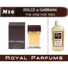 Версия аромата «Зе Ван Фор Мен»