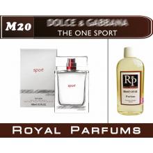 Версия аромата «Зе Ван Спорт»
