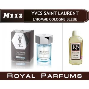 «L'Homme Cologne Bleue» от YSL. Духи на разлив Royal Parfums 100 мл