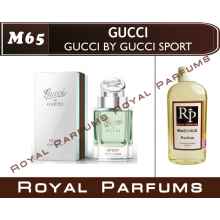 """Gucci by Gucci Sport Pour Homme"""