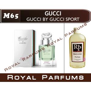 «Gucci by Gucci Sport Pour Homme». Духи на разлив Royal Parfums 100 мл