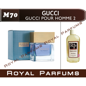 «Pour Homme 2». Духи на разлив Royal Parfums 100 мл