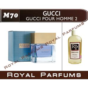 «Pour Homme 2». Духи на разлив Royal Parfums 100 мл