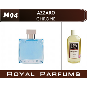«Chrome» от Azzaro. Духи на разлив Royal Parfums 100 мл