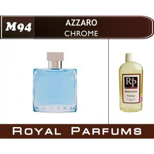 «Chrome» от Azzaro. Духи на разлив Royal Parfums 100 мл