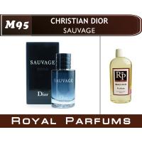 Christian Dior «Sauvage»