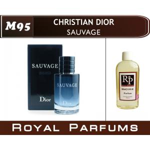 «Sauvage» от Christian Dior. Духи на разлив Royal Parfums 100 мл