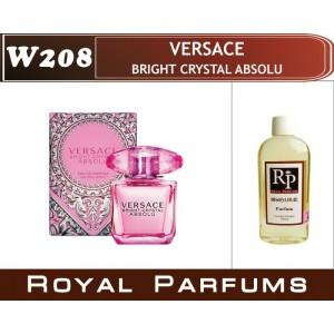 «Bright Crystal Absolu» от Versace. Духи на разлив Royal Parfums 100 мл