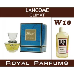 «Climat» от Lancome. Духи на разлив Royal Parfums 100 мл