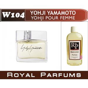«Yoshji Yamamoto» от Yoshji Yamamoto. Духи на разлив Royal Parfums 100 мл