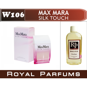 «Silk Touch» от Max Mara. Духи на разлив Royal Parfums 100 мл