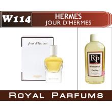 Hermes «Jour d'Hermes»