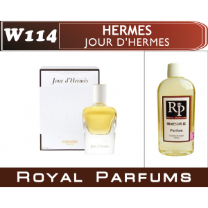 «Jour d'Hermes» от Hermes. Духи на разлив Royal Parfums 100 мл