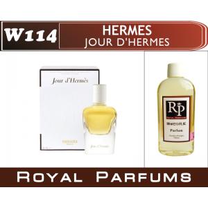 «Jour d'Hermes» от Hermes. Духи на разлив Royal Parfums 100 мл