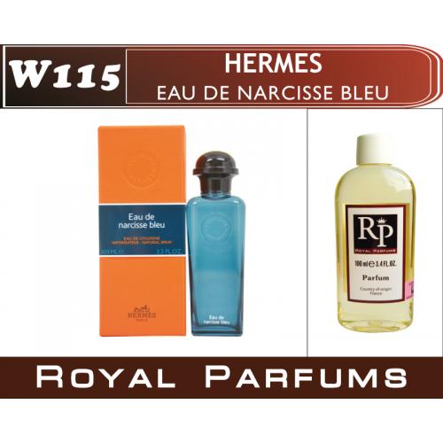 Eau De Narcisse Bleu наливная парфюмерия Royal Parfums