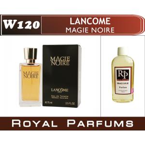 «Magie Noire» от Lancome. Духи на разлив Royal Parfums 100 мл