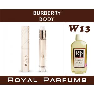 «Body» от Burberry. Духи на разлив Royal Parfums 100 мл