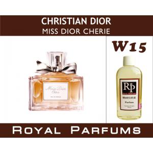 «Miss Dior Cherie» от Christan Dior. Духи на разлив Royal Parfums 100 мл