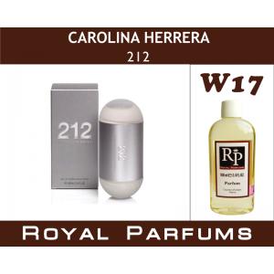 «212» от Carolina Herrera. Духи на разлив Royal Parfums 100 мл