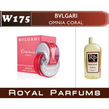 """Bvlgari """"Omnia Coral"""""""