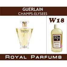 Guerlain «Champs-Elysees»