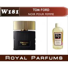 "Tom Ford ""Noir Pour Femme"""