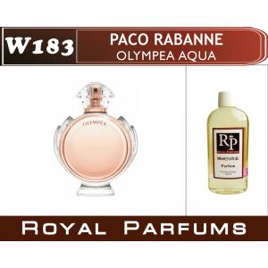 «Olympea Aqua» от Paco Rabanne. Духи на разлив Royal Parfums 100 мл