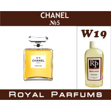 Версия Royal Parfums «№5»