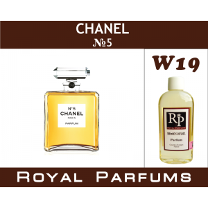 «№5» от Chanel. Духи на разлив Royal Parfums 100 мл