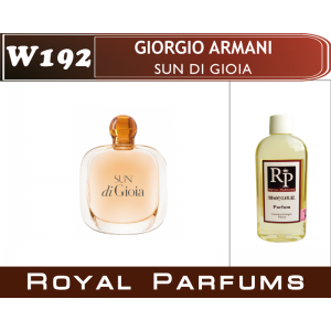 «Sun di Gioia» от Giorgio Armani. Духи на разлив Royal Parfums 100 мл