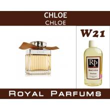 Chloe «Chloe»