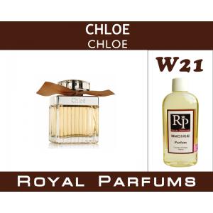 «Chloe» от Chloe. Духи на разлив Royal Parfums 100 мл