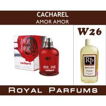 Cacharel «Amor Amor»