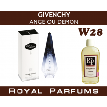 Givenchy «Ange ou Demon»