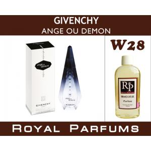 «Ange ou Demon» от Givenchy. Духи на разлив Royal Parfums 100 мл