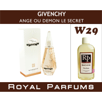 Givenchy «Ange ou Demon Le Secret»