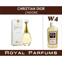 Christian Dior «J'adore»