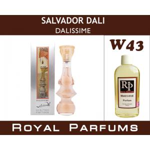 «Dalissime» от Salvador Dali. Духи на разлив Royal Parfums 100 мл