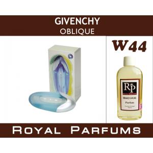 «Oblique» от Givenchy. Духи на разлив Royal Parfums 100 мл